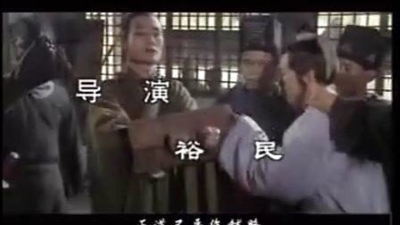 电视剧《宰相神探》片头曲