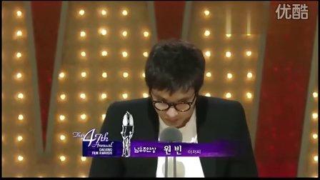 高清-元斌凭电影《孤胆特工》(大叔) 夺得大钟奖影帝-领奖时刻