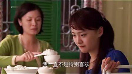 一起又看流星雨.2010.中国.第25集