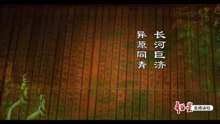 """(徐公持)""""贫贱孤直""""的鲍照(上)"""