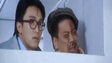 周星馳-逃學威龍2之眼中釘(粵語)