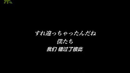 [夏日茶熟]春风物语四pure_预告