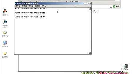 Camtasia_Studio_6视频教程3.软件版本问题