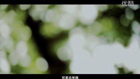 胡灵易慧 -音乐微电影《蜜》预告-1
