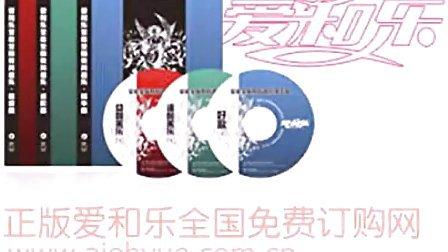 爱和乐早教网aiheyue.com.cn 伊丽莎白小夜曲