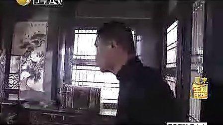 周末王刚讲故事:错门记(2010.9.10)