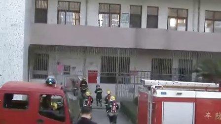 汕尾职业技术学院消防演练