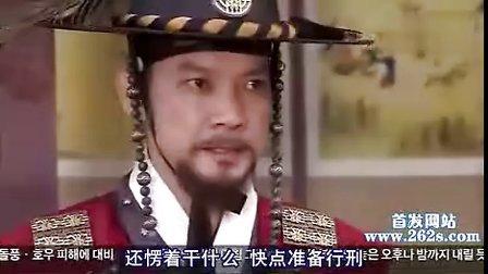 同伊54中文字幕