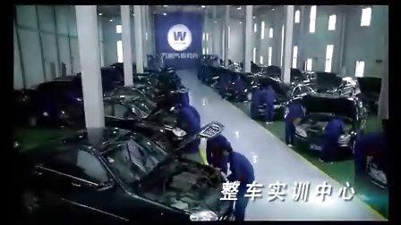 四川汽修学校 山东万通汽修 济南万通汽修