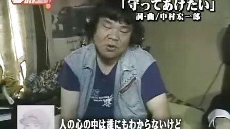 Gの嵐!_2005.10.19_ 003 アキバ系男の愛の告白