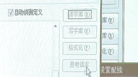 MTK-CPU软件教学篇(二)