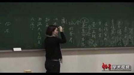 (董梅)中国文学简史32