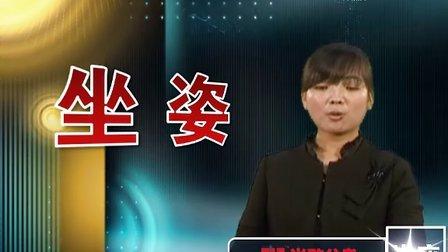 新东方尚政公考面试视频课——面试礼仪
