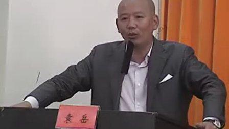 袁岳在南京农业大学工学院的讲座视频01