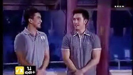Aum,Poh《双雄Ku Deard 》第一集(9)