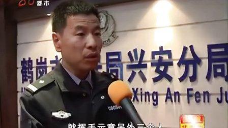 鹤岗14岁女孩浴池被四名男子轮奸 www.hgxxg.com 鹤岗信息港