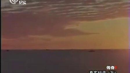 [2010.11.07][传奇][彩色二战系列:真实二战(下)]