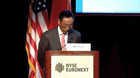 2013中国经济展望:秦晓谈中国新任领导层和改革议程