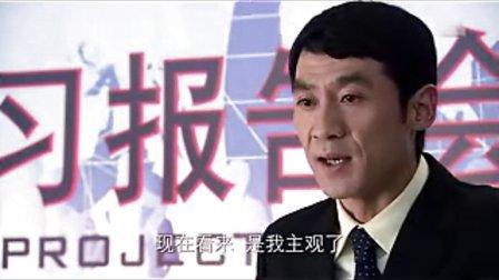 一起又看流星雨.2010.中国.第35集