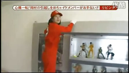 『めちゃ×2イケてるッ!』'10.12.18 (2-4) 岡村の引越しをメンバーがお手伝い