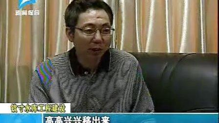 8月27日新昌长三角自驾俱乐部爱心乡村行