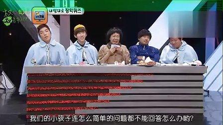 【权世界百度赵权吧】110105 MBC 生平第一次 GAG SHOW.2AM.CUT.韩语中字