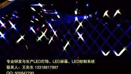 LED包房效果