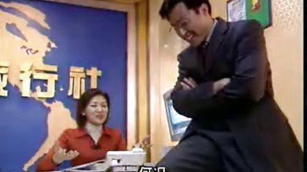 铁汉刑警11