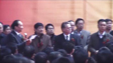御捷车业下线仪式(下)