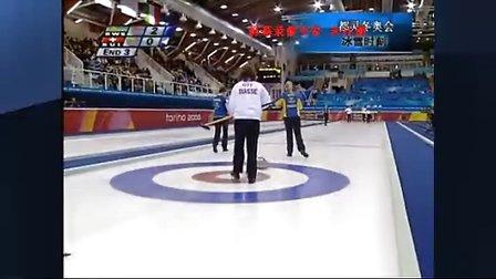 2006都灵冬奥冰壶决赛 瑞典-瑞士 01