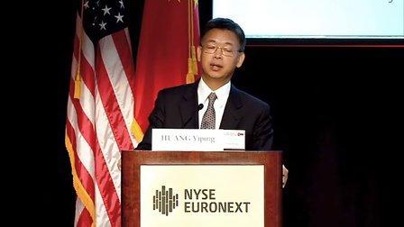 2013年中国经济展望:专题论坛2
