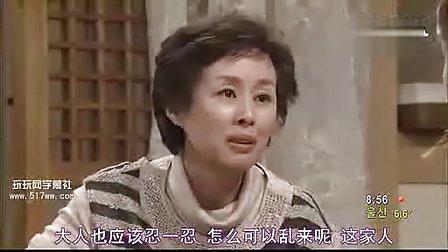 不懂女人71 韩语中字
