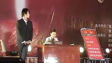 濮阳县职业技术学校小品人才市场