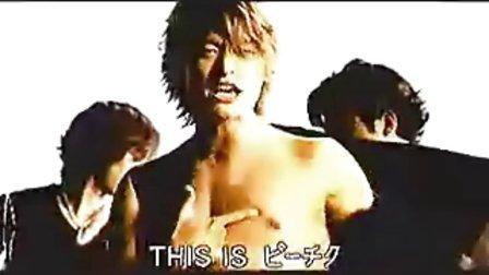 SMAP『ANA沖繩標語篇_01』.CM