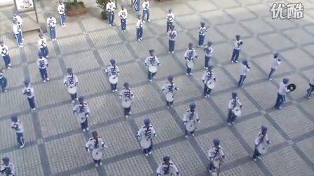 2010学校鼓号队表演