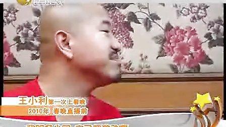 赵本山小品-就差钱辽宁卫视春节联欢晚会