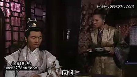 龙行天下之糊涂县令妙钦差04