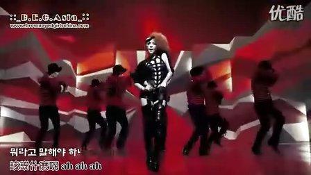【B.E.G.Asia】Narsha-《BBI.RI.BOP.A》MV高清卡拉OK版