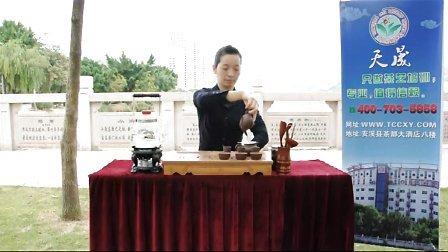 茶艺培训、茶艺师培训【10天短期班】