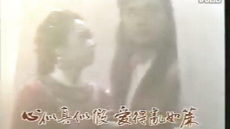 日月神剑II 主题歌 张卫健