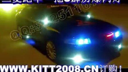 三菱汽车爆闪灯
