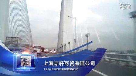 福建泉州晋江大桥-钢板桩