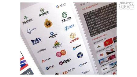 画册设计欣赏 江西南昌画册设计公司 宣传手册 海报作品 单页设计