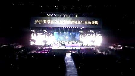 郎朗与百位琴童合奏《军队进行曲》-广州20111216