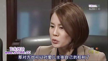 不懂女人66中文字幕
