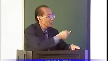 中医基础理论03