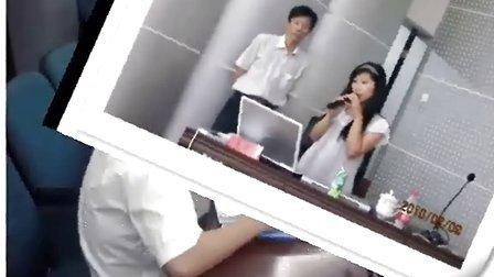 2010年福建省农村信用社新员工入职培训第二期培训班