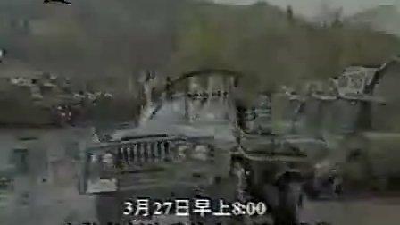 川藏线上的汽车兵  第一集 标清