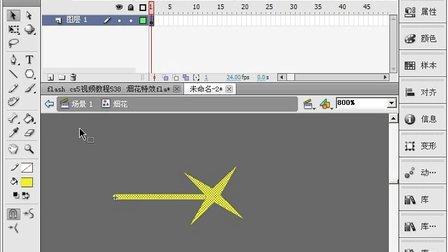 flash cs5视频教程539 烟花特效