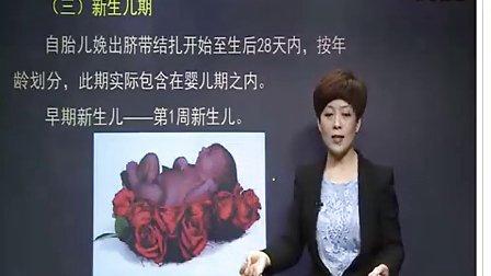 【西北卫生人才信息网】2013年口腔执业医师培训